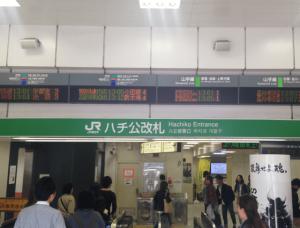 キレイモ渋谷道玄坂店へ向かうにはJRのハチ公改札を出てください