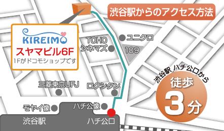 キレイモ渋谷道玄坂店のアクセスマップ