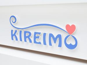 キレイモ渋谷道玄坂店入り口の看板