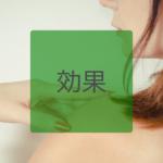 キレイモ渋谷道玄坂店、キレイモ渋谷宮益坂店の脱毛効果についてはこちら