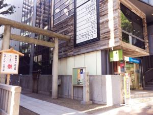 キレイモ渋谷宮益坂店は神社と郵便局の間のビルの10階にあります